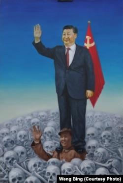 网友Weng Bing画作:《沼泽地》-习近平站在毛泽东的肩膀上,接过毛泽东的旗帜,走毛泽东的路线,他们的政权都是建立在无数中国人生命之上的