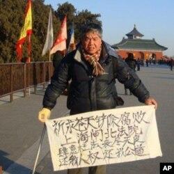 上海冤民王扣瑪