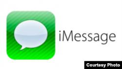 iMessage标识