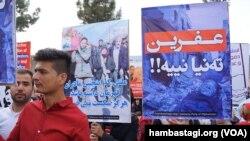 www.hambastagi.org