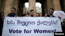 World Marks International Women's Day
