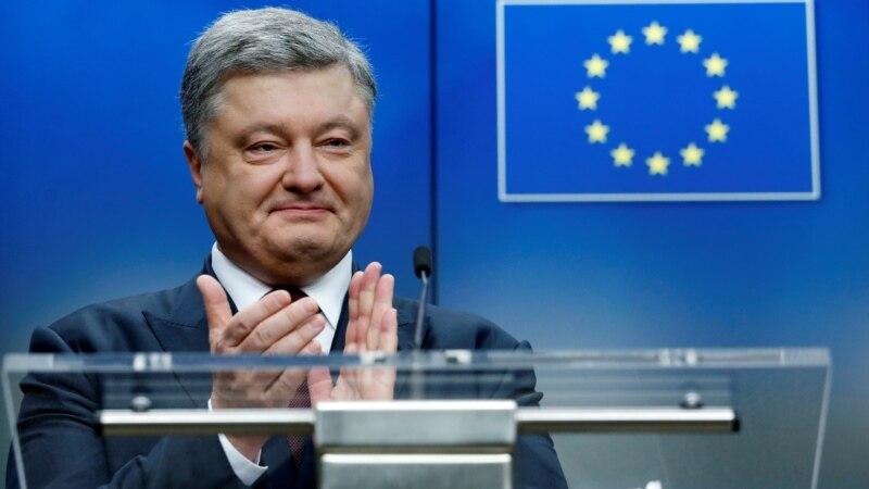 петр порошенко скифское золото украинское крым