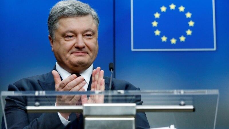 петр порошенко россия постоянно нарушает критерии безопасности минских