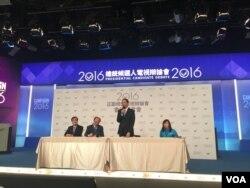 台湾各党总统候选人2016年1月2日进行第二场,也是最后一场电视辩论,就薪资等民众关心议题发表政见。(美国之音萧洵拍摄)