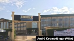 Le bâtiment abritant le ministère de la santé publique, N'Djamena 21 septembre 2017. (VOA/André Kodmadjingar)
