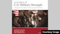 미 워싱턴의 민간 연구소인 헤리티지 재단이 28일 발표한 연례 '2016 미 군사력 보고서' 표지.