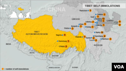 Tibetan Self-Immolations, Through January 22, 2013