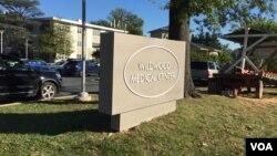 贝塞斯达市堕胎诊所所在的医疗中心大楼(美国之音亚微)
