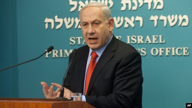 Israeli PM Benjamin Netanyahu gives a statement about an attack that killed Israeli tourists in Bulgaria, in Jerusalem, July 19, 2012.
