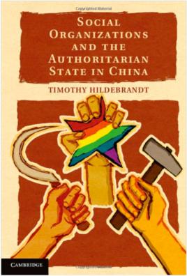 《中国的社会组织和专制政府》一书的封面。(照片来源:亚马逊网站截图)