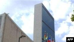Штаб-квратира ООН в Нью-Йорке (архивное фото)