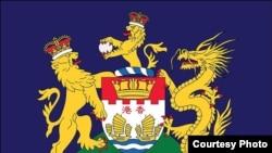 龙狮香港旗(香港自治運動)