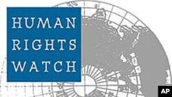 ກຸ່ມປົກປ້ອງສິດທິມະນຸດ Human Rignts Watch (HRW)