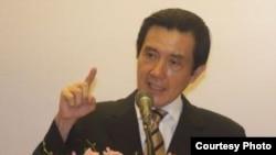 台湾总统马英九提出东海和平倡议(图片来源 :中央社)