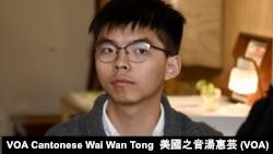 ေဟာင္ေကာင္က ဒီမိုကေရစီေရး လႈပ္႐ွားသူ Joshua Wong