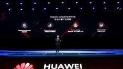Huawei နည္းပညာအျငင္းပြားမႈ ျမန္မာျပည္ကို ႐ိုက္ခတ္