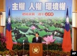 台湾总统马英九5月19号发表就职三周年演讲