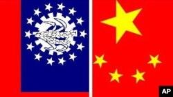 中国和缅甸国旗