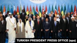 Organization of Islamic Cooperation (OIC), in Turkey.