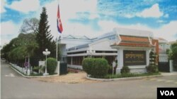 Constitutional Council of Cambodia