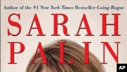Cover of Sarah Palin's 'America by Heart'
