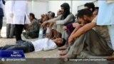 Varësia nga droga shkatërron familjet afgane