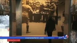 ویژه موزه پستی اسمیت سونین به مناسبت گذشت یک قرن از ورود آمریکا به جنگ جهانی اول
