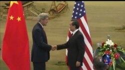 VOA 连线:克里2015年中国行