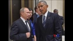 美俄未能就利亞停火問題達成協議