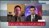 بخش خبری ویژه صدای آمریکا درباره اعتراضات جدید در ایران - یکشنبه ۲۲ دیماه ۹۸