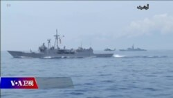 海峡论谈:陆战队九月进驻AIT? 台海防卫战美国出不出兵?