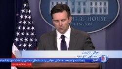 جاش ارنست: اف.بی.آی مسئولیت تحقیقات تیراندازی کالیفرنیا را برعهده دارد