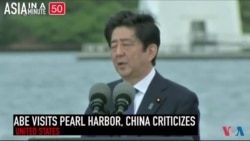 Abe's Visit to Pearl Harbor Draws Compliments and Condemnations