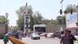 طالبان - د افغانستان طبیعي زیرمې - چین