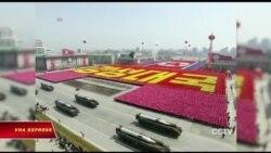 TQ: Hạt nhân Bắc Triều Tiên là vấn đề giữa Mỹ với Bình Nhưỡng