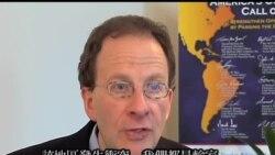 2013-07-10 美國之音視頻新聞: 美中兩國會談華盛頓登場