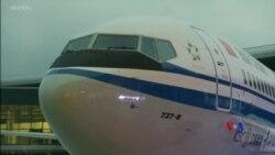 2019-03-11 美國之音視頻新聞: 中國下令所有國內航班暫時停飛波音737-8客機