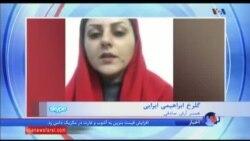 ابراز نگرانی همسر آرش صادقی؛ او هنوز به بیمارستان منتقل نشده است