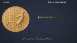 Доделени наградите Пулицер