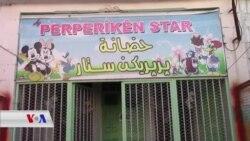 Himbêzgeh Bo Çavdêriya Zarokên Jinên Karmend li Efrînê