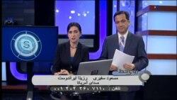 اپلیکیشن نذری در ایران