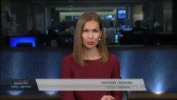 Студія Вашингтон. Як можуть бути послаблені санкції проти «Русалу»?