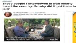 ادامه واکنشها به بازداشت جیسون رضاییان و همسرش