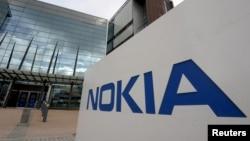 Nokia şirkətinin Espoo şəhərindəki baş qərargahı