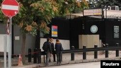 美國駐土耳其大使館簽證處