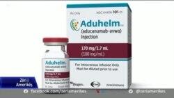 Debate mbi efektivitetin e ilaçit të ri për trajtimin e alcajmerit