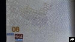 Bản đồ có in hình 'đường lưỡi bò' trong hộ chiếu mới của Trung Quốc.