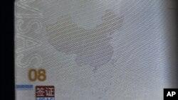 Một trang trong hộ chiếu của Trung Quốc có hình bản đồ bao gồm khu vực Biển Đông nằm trong các đường gạch nối đại diện cho lãnh hải của Trung Quốc ở Côn Minh, tỉnh Vân Nam.