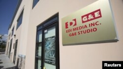 FILE - An entrance to the offices of EDI and G&E is pictured in West Covina, California, July 31, 2014.