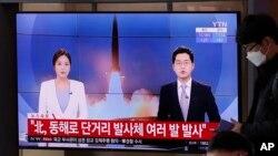 کوریای شمالی در کمتر از یک هفته برای دومین بار میزایل های بالستیک خود را آزمایش کرده است